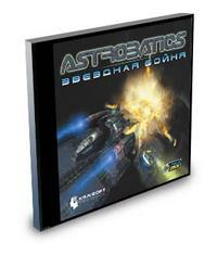 Cd-rom. astrobatics. звездная бойня, Новый диск
