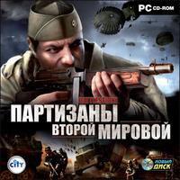 Dvd. battlestrike. партизаны второй мировой, Новый диск