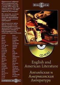 Cd-rom. английская и американская литература, Директмедиа Паблишинг