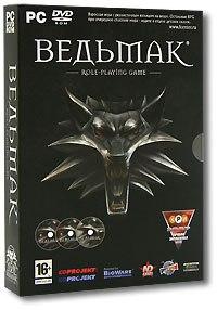 Dvd. ведьмак. подарочное издание (количество dvd дисков: 4), Новый диск