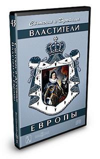 Cd-rom. светские и духовные властители европы, Директмедиа Паблишинг
