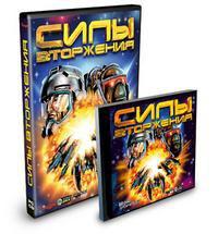 Cd-rom. силы вторжения, Новый диск