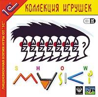 Cd-rom. маски-шоу (количество cd дисков: 2), 1С