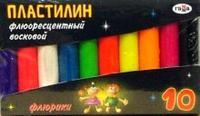"""Пластилин восковой """"флюрики"""" 10 цветов (281036), Гамма"""