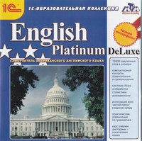 Cd-rom. english platinum deluxe, 1С
