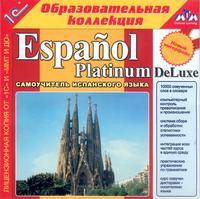 Cd-rom. espanol platinum deluxe, 1С