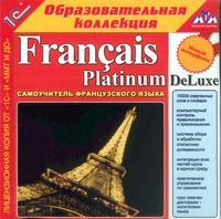Cd-rom. francais platinum deluxe, 1С