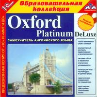 Cd-rom. oxford platinum deluxe, 1С