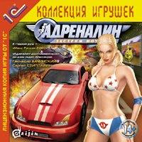 Cd-rom. адреналин: экстрим шоу (количество cd дисков: 2), 1С