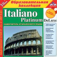 Cd-rom. italiano platinum deluxe, 1С