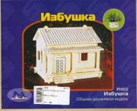 """Сборная модель """"избушка"""", VGA (Wooden Toys)"""