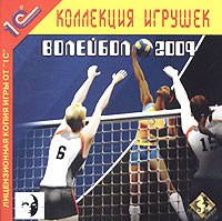 Cd-rom. волейбол 2004, 1С