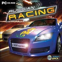 Cd-rom. russian racing, Новый диск