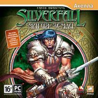 Dvd. silverfall: магия земли, Акелла