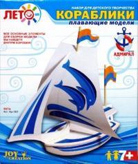 """Набор для детского творчества """"яхта"""", LORI"""