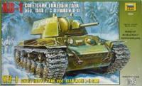 Советский тяжелый танк кв-1, модель 1940 года с пушкой л-11, Звезда