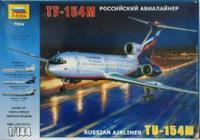 Советский пассажирский авиалайнер ту-154. арт. 7004, Звезда