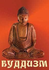 Cd-rom. буддизм, Новый диск