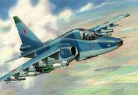 Модель самолета су-39, Звезда