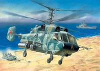 Вертолет ка-29, Звезда