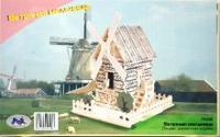 Ветряная мельница (рн006), VGA (Wooden Toys)