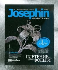 """Плетение из фольги """"нежная лилия"""", Josephine / Эльфмаркет"""