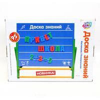 Доска знаний. арт. 0707, Play Smart (Joy Toy)