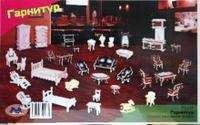 Гарнитур, VGA (Wooden Toys)
