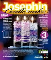 Гелевые свечи. набор №3, Josephine / Эльфмаркет