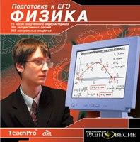 Cd-rom. подготовка к егэ. физика, Равновесие