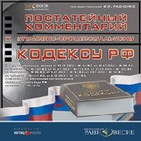Cd-rom. постатейный комментарий к уголовно-процессуальному кодексу рф, Равновесие