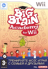 Dvd. big brain academy (wii), Nintendo of Europe