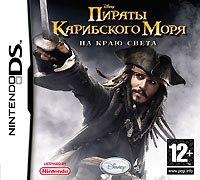 Пираты карибского моря: на краю света (ds), The Walt Disney Company
