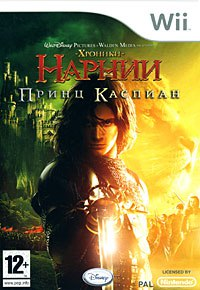Dvd. the chronicles of narnia: prince caspian (wii), The Walt Disney Company