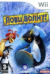 Dvd. surf's up (wii), Ubisoft