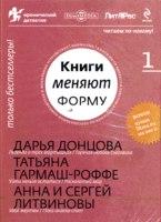 Cd-rom. книги меняют форму. выпуск 1, Директмедиа Паблишинг
