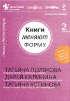 Cd-rom. книги меняют форму. выпуск 2, Директмедиа Паблишинг