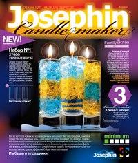 Гелевые свечи. набор №1, Josephine / Эльфмаркет