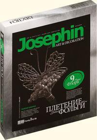 """Плетение из фольги """"полевая бабочка"""", Josephine / Эльфмаркет"""