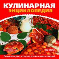 Cd-rom. кулинарная энциклопедия, Директмедиа Паблишинг