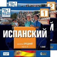 Dvd. бандл tell me more. 2 dvd по цене 1. испанский. средний уровень (количество dvd дисков: 2), Новый диск