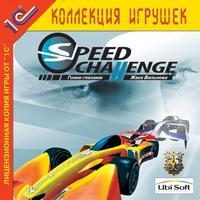 Cd-rom. speed challenge, 1С