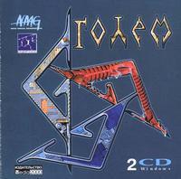 Cd-rom. голем (количество cd дисков: 2), МедиаСервис