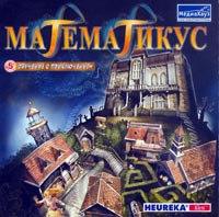 Cd-rom. математикус (количество cd дисков: 2), МедиаХауз