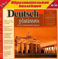 Cd-rom. deutsch platinum. курс немецкого языка, 1С