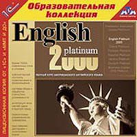 Cd-rom. english platinum 2000, 1С