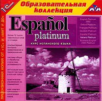 Cd-rom. espanol platinum. курс испанского языка, 1С