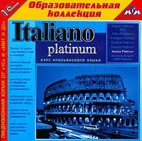 Cd-rom. italiano platinum. курс итальянского языка, 1С