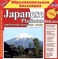 Cd-rom. japanese platinum deluxe, 1С