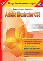 Cd-rom. самоучитель teachpro adobe illustrator cs3, 1С